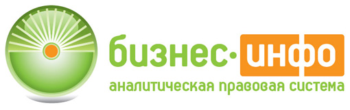 business-info.jpg